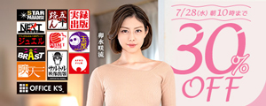 FANZA動画キャンペーン