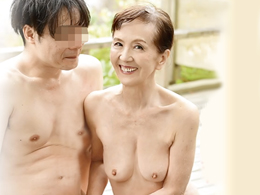 71歳のお婆ちゃんが孫と行った温泉旅行で結ばれる! 浅野多恵子